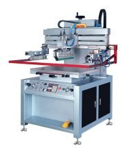 11 Facts About Screen Printing Machine